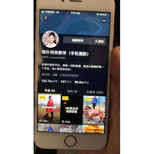 抖音号手机摄影36.6万粉丝-三无未实名